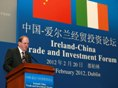 Enterprise Ireland Announces Record Levels of Indigenous Exports to China