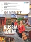 The Market August/September 2011 Issue