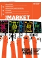 The Market October/November 2011 issue